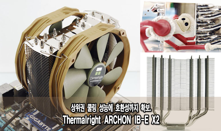 13.Thermalright ARCHON IB-E X2.jpg