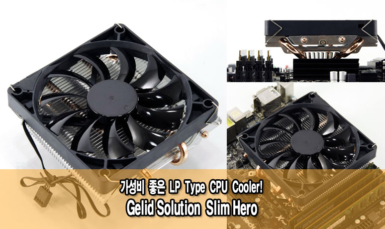 1.Gelid Solution Slim Hero.jpg