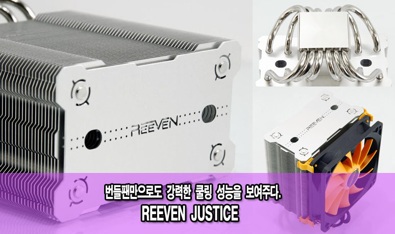 8.Reeven JUSTICE.jpg