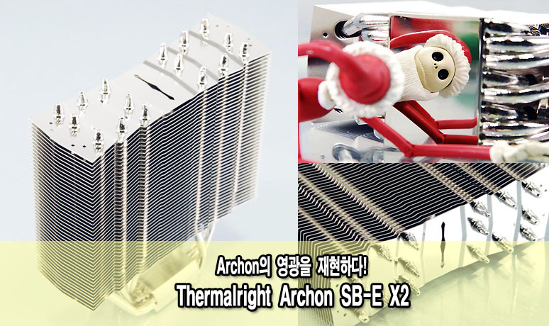 2.Thermalright Archon SB-E X2.jpg