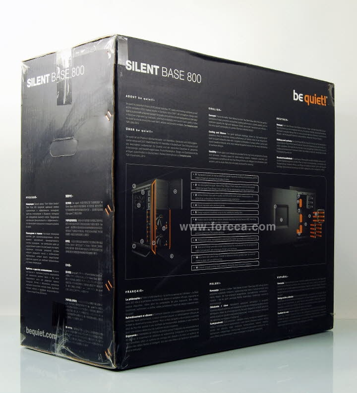 Be Quiet Silent Base 800 Orange-2.jpg
