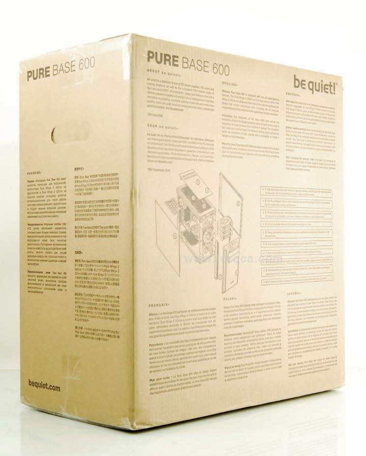 be quiet Pure Base 600 Silver-2.jpg
