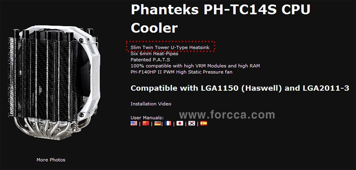 Phanteks PH-TC14S-94.jpg