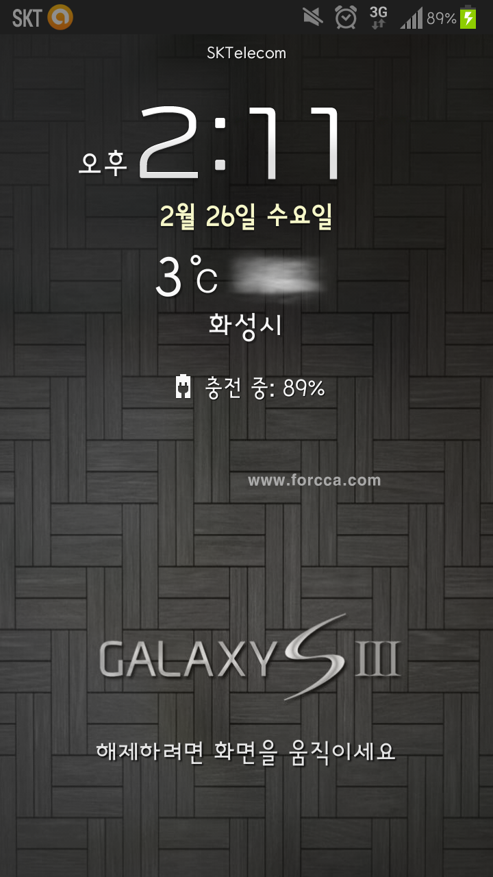 Screenshot_2014-02-26-14-11-23.png