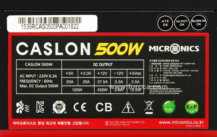 Micronics CASLON 500W After cooling-22.jpg
